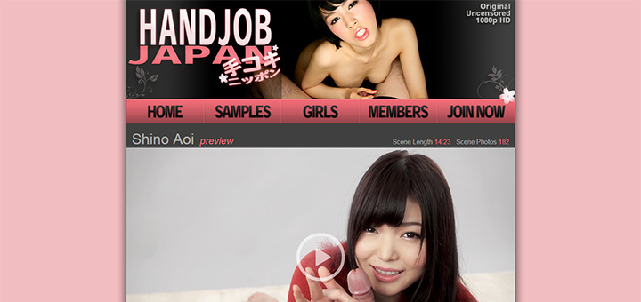 HandjobJapan