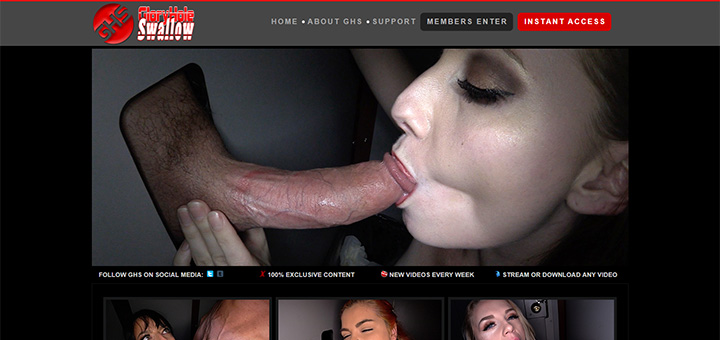 Gloryhole com pass